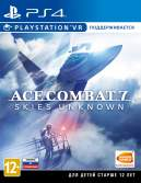 Ace Combat 7 Skies Unknown ps4 VR