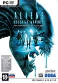 Aliens Colonial Marines Limited Edition pc