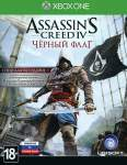 Assassins Creed 4 Black Flag Special Edition Xbox One
