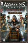Assassins Creed Синдикат Gold Edition ключ