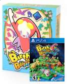 Birthdays the Beginning Limited Edition ps4