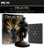 Deus Ex Mankind Divided Collectors Edition pc