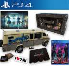 Devil May Cry 5 Collectors Edition ps4