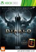 Diablo 3 Reaper of Souls Ultimate Evil Edition Xbox 360
