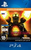 Doom Season Pass ps4 ключ