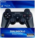 Джойстик Dual Shock 3 High Quality Copy ps3