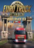 Euro Truck Simulator 2 Road to the Black Sea ключ