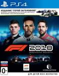 F1 2018 Headline Special Edition ps4