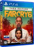 Far Cry 6 Yara Edition ps4