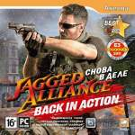 Jagged Alliance Back in Action Снова в деле pc