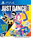 Just Dance 2016 Unlimited ps4