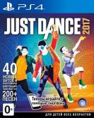 Just Dance 2017 ps4