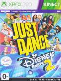 Just Dance Disney Party 2 Xbox 360