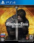 Kingdom Come Deliverance Особое издание ps4