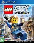 LEGO City Undercover ps4