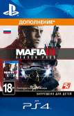 Mafia 3 Season Pass ps4 ключ