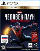 Marvel Человек Паук Miles Morales Ultimate Launch Edition ps5
