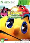 Pac Man and The Ghostly Adventures Xbox 360
