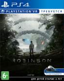 Robinson The Journey ps4 VR