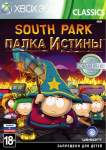 South Park The Stick of Truth Xbox 360