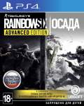 Tom Clancys Rainbow Six Осада Advanced Edition ps4