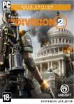 Tom Clancys The Division 2 Gold Edition ключ