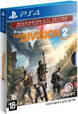 Tom Clancys The Division 2 Washington Edition ps4