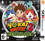 Yo Kai Watch 2 Bony Spirits 3ds