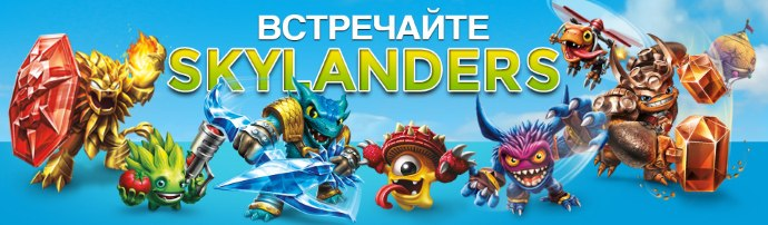 Skylanders персонажи, Spyros Adventure, Giants, Swap Force, Trap Team, Superchargers, Imaginators